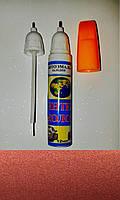 """""""2 в 1""""  795 ПИРАН. Реставрационный карандаш-маркер."""
