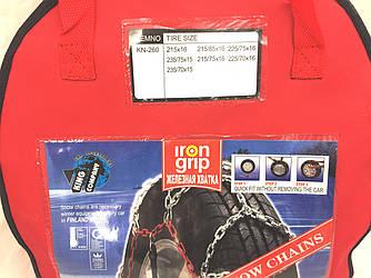 Цепи противоскольжения Iron Grip № 260