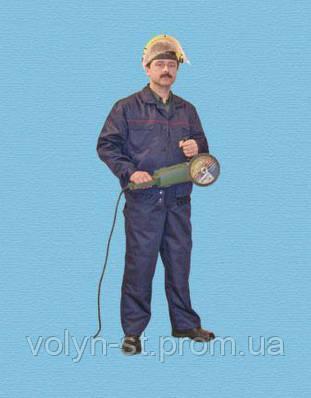 Костюм рабочий Специалист из греты темносиней