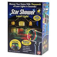 Лазерный проектор для дома и двор Star Shower Laser Light