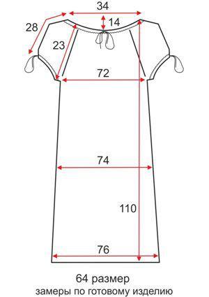 Прямое платье на лето - короткий рукав - 64 размер - чертеж