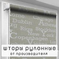 Рулонна штора  DecoSharm В914