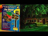 """Лазерная установка Star shower Laser Light 908 лазерный проектор для """"звездного"""" украшения дома"""