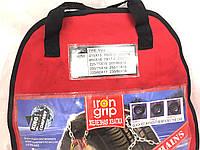 Цепи противоскольжения Iron Grip № 250