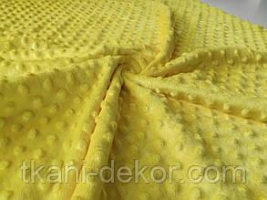 Плюшевая ткань Minky желтые пупырышки  (Лоскут   70*160)