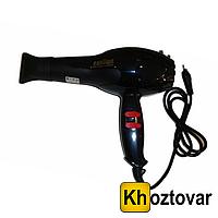 Фен для волос Brown BR-2288 3000Вт