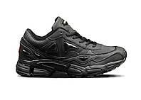 Кроссовки мужские Adidas Raf Simons размер 41 42 43 44 45