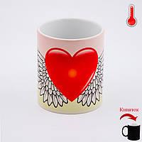 Чашка хамелеон Крылья любви