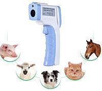 Термометр ветеринарный, бесконтактный Thermoscan DT-8866 для животных (32.0-45.0℃), предметов (0 +100℃), фото 1