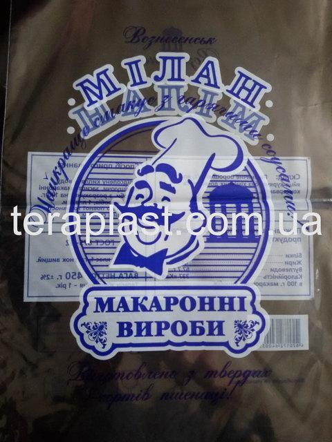 Полипропиленовые пакеты под макароны