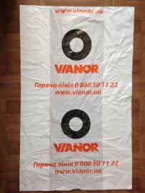 Пакеты для Шин под заказ, фото 2