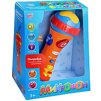Детский микрофон Joy Toy 0933