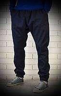 Хип хоп брюки джоггеры navy