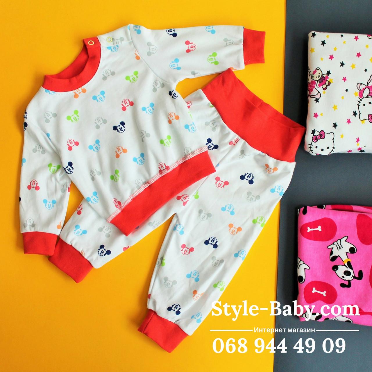Детская пижама для девочки  материал интерлок для  девочки р20,.22,24,26 - Style-Baby детский магазин в Киеве