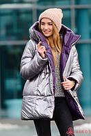 Женское укороченное пальто-одеяло с капюшоном, двухсторонее