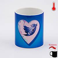 Чашка хамелеон Птица любви ко Дню Влюбленных, фото 1