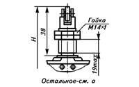 Микропереключатель МП 1105, фото 2