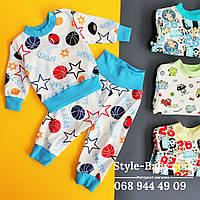Детская пижама для мальчика материал интерлок р.20,22,24,26, фото 1