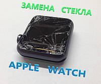 Переклейка  битого  стекла  Apple Watch    38mm Series 1.