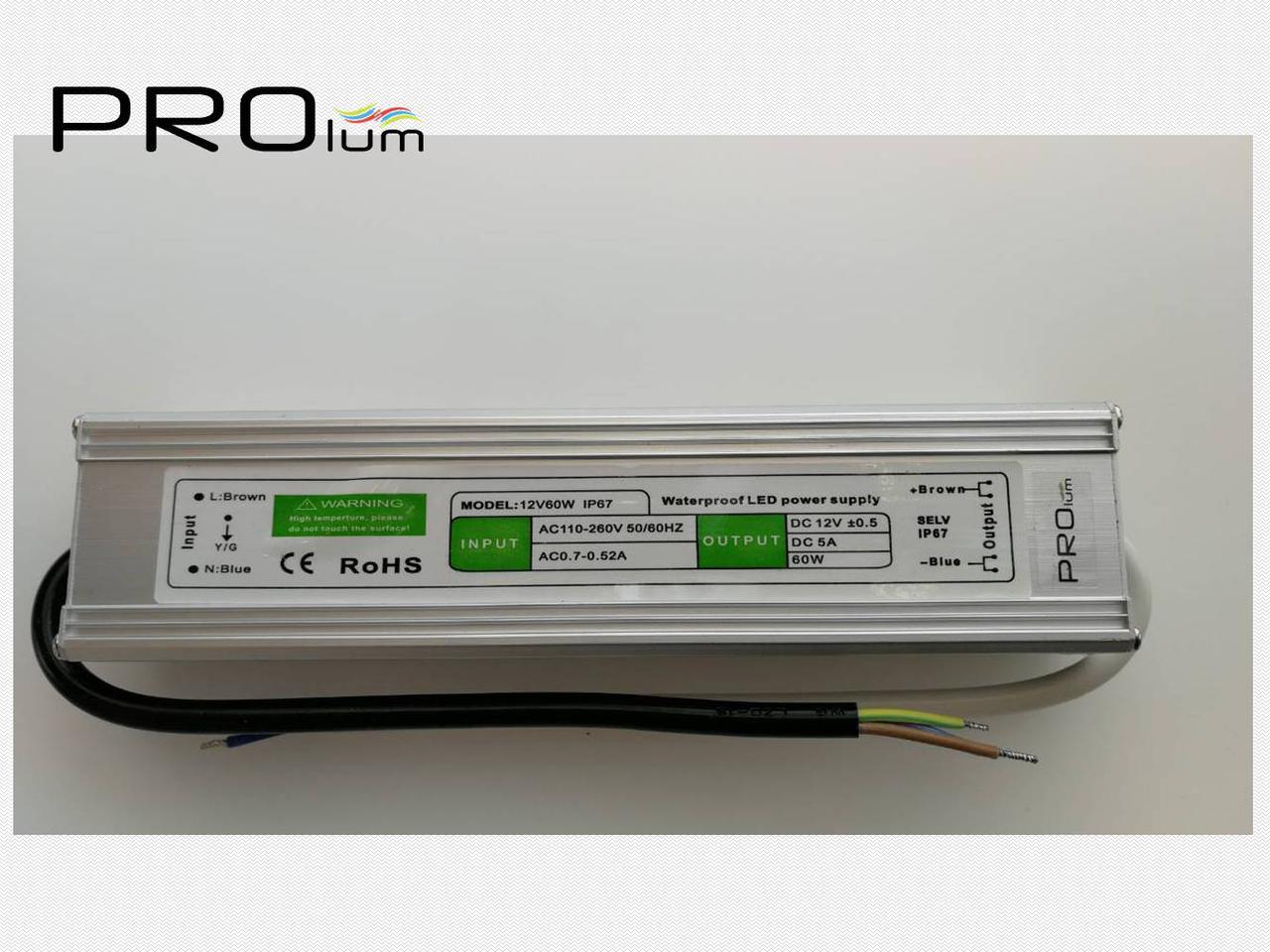 Блок питания герметичный 60W 5A Prolum