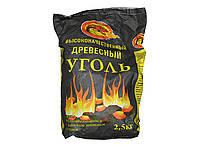 """Уголь для гриля """"Дракон"""" 2,5 кг"""