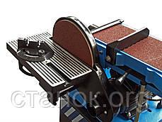 FDB Maschinen MM 4169 (BDS 6) комбинированный шлифовальный станок фдб мм 4169 бдс 6 машинен, фото 3