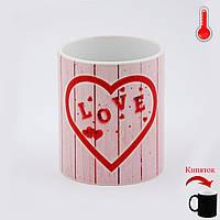 Чашка хамелеон LOVE ко Дню Влюбленных