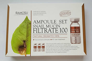 Набор ампульных сывороток со 100% содержанием муцина улитки Ramosu Snail Mucin Filtrate Solution 100%, 30 мл