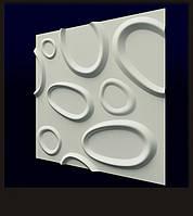 "3-D панели из гипса ""Брызги"""