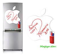 Магнитная доска для маркера Apple