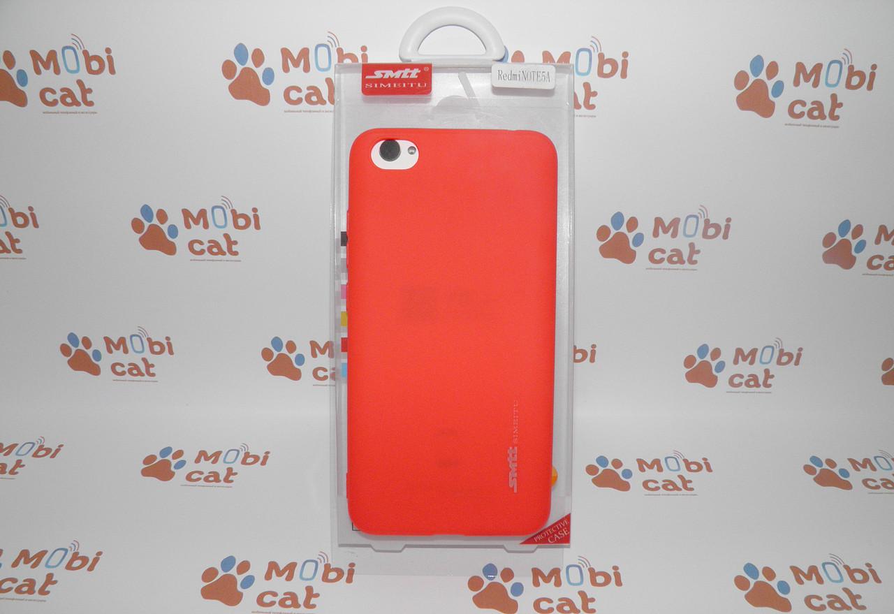 Чехол Smitt для смартфона Xiaomi RedMi Note 5A