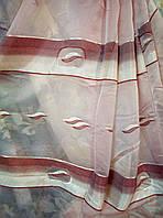 Тюль органза с тканевым узором,высота 2,80 м.