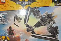 Конструктор Бэтмен и бетмобиль 420 элементов