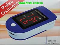 Пульсометр (пульсоксиметр) Pulse Oximeter JZK-302