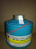 Фильтрующая коробка к противогазу В2Е2Р3