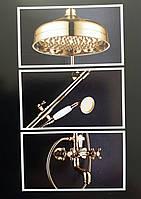 Колонна душевая с Смесителем Для Ванны, бронзовая душевая стойка с большой лейкой для верхнего душа Ganzer