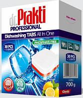 Таблетки для посудомоечных машин Dr.Prakti 35 шт