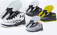 Мужские баскетбольные кроссовки Under Armour 1708 (обувь для баскетбола): 41-45 размер (реплика)