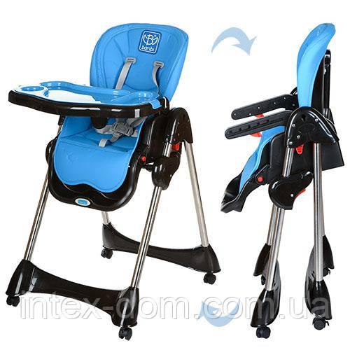 Детский стульчик для кормления Bambi (M 3216-4) СИНИЙ