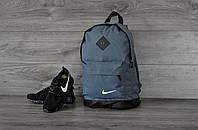 Рюкзак мужской женский Nike CL городской спортивный портфель серый | сумка Найк ТОП качества