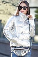 Куртка демисезонная Каролина, фото 1