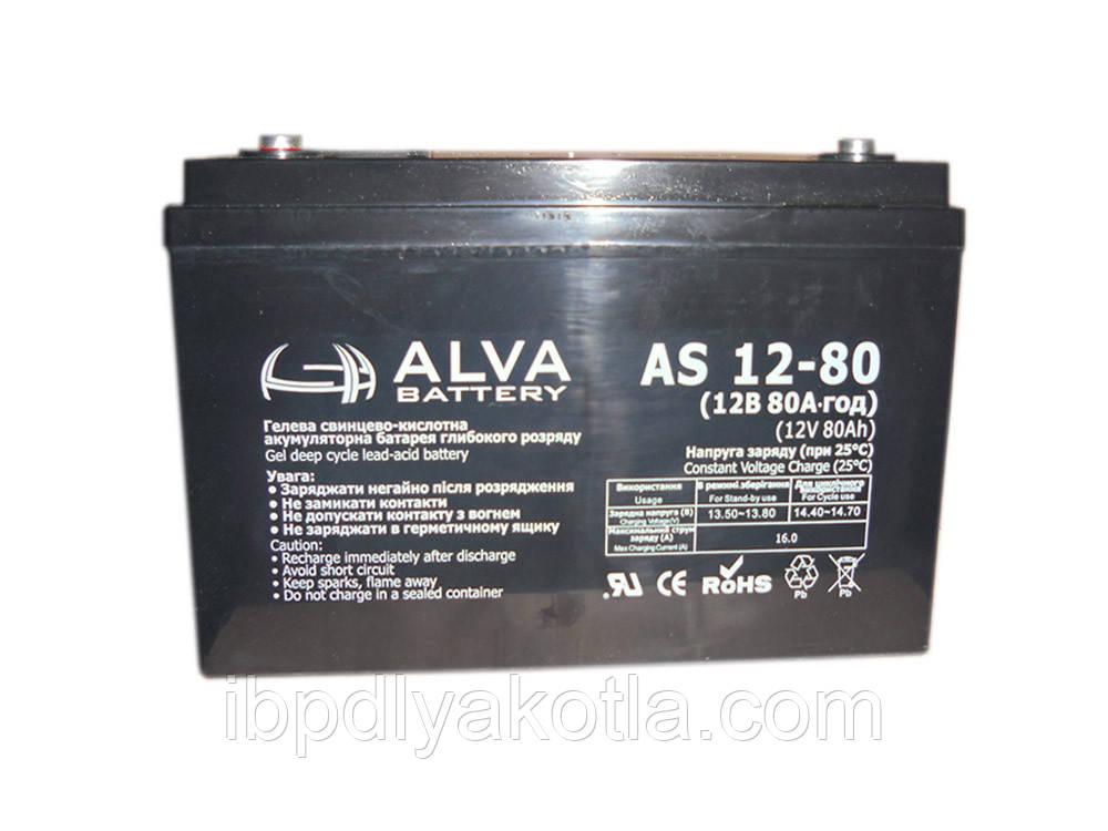 ALVA AS12V80AH 12V 80AH