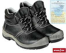 Ботинки рабочие кожаные мужские REIS Польша (спецобувь рабочая RAW-POL) BRBRUK