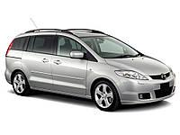 Лобовое стекло Mazda 5 2003-2010