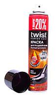 Краска для обуви из гладкой кожи Twist 300 ml (цвет черный)
