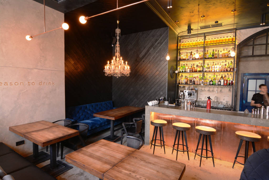 Old Pal Bar. (ул. Артема 3а, Днепр)