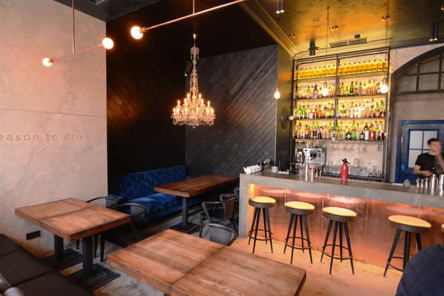 Old Pal Bar. (ул. Артема 3а, Днепр) 7