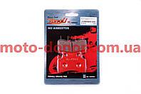 Колодки тормозные (диск)   для мопеда Active   (красные)   YONGLI