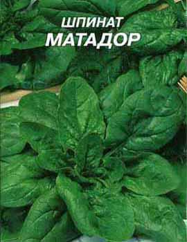 Семена Шпинат Матадор /2г/,  Семена Украины