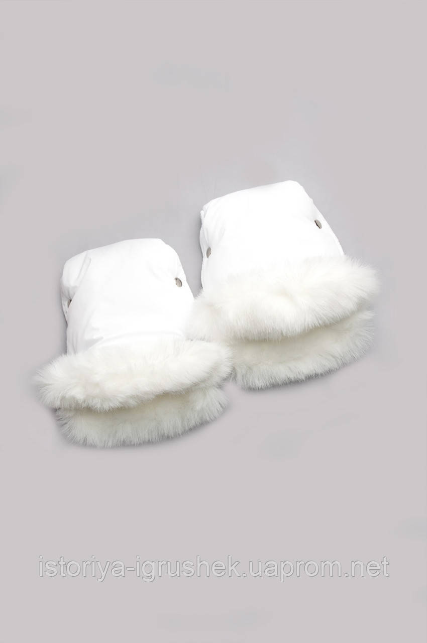 Рукавички для мамы на коляску (белый + мех кролик)